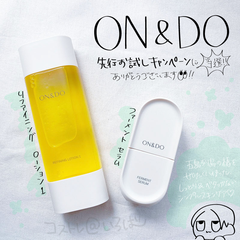 ON&DOサムネイル